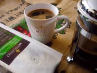 Ако е специално кафе, нека да е прясно изпечено!