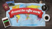 Кафе Мексико Оахака – Черното злато от Плума Хидалго